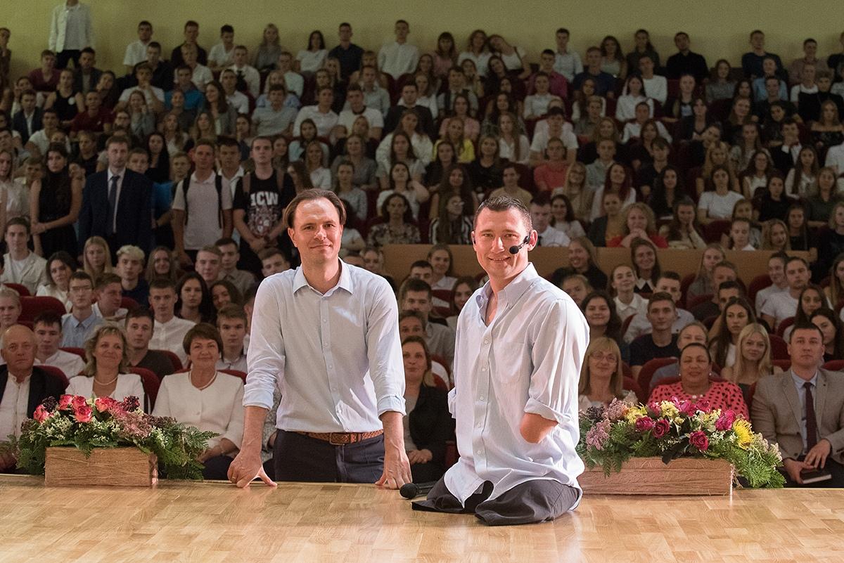 Встреча Алексея Талая и студентов БГУФК