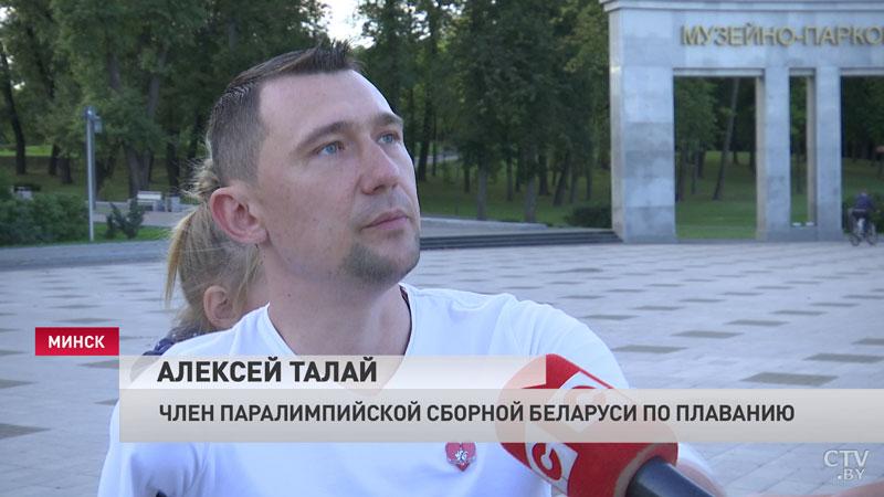 Алексей Талай организует тренировку Минского полумарафона