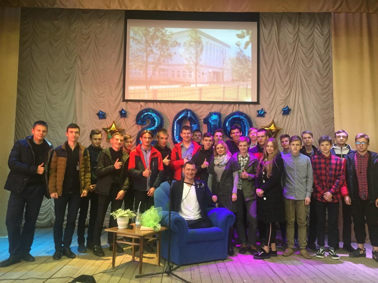 Встреча Алексея Талая со студентами Колледжа Железнодорожного Транспорта в г. Орша