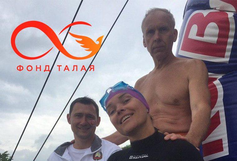 Победитель благотворительного заплыва на Минском море: плыл и вспоминал Алексея Талая. Если он может, я тоже смогу