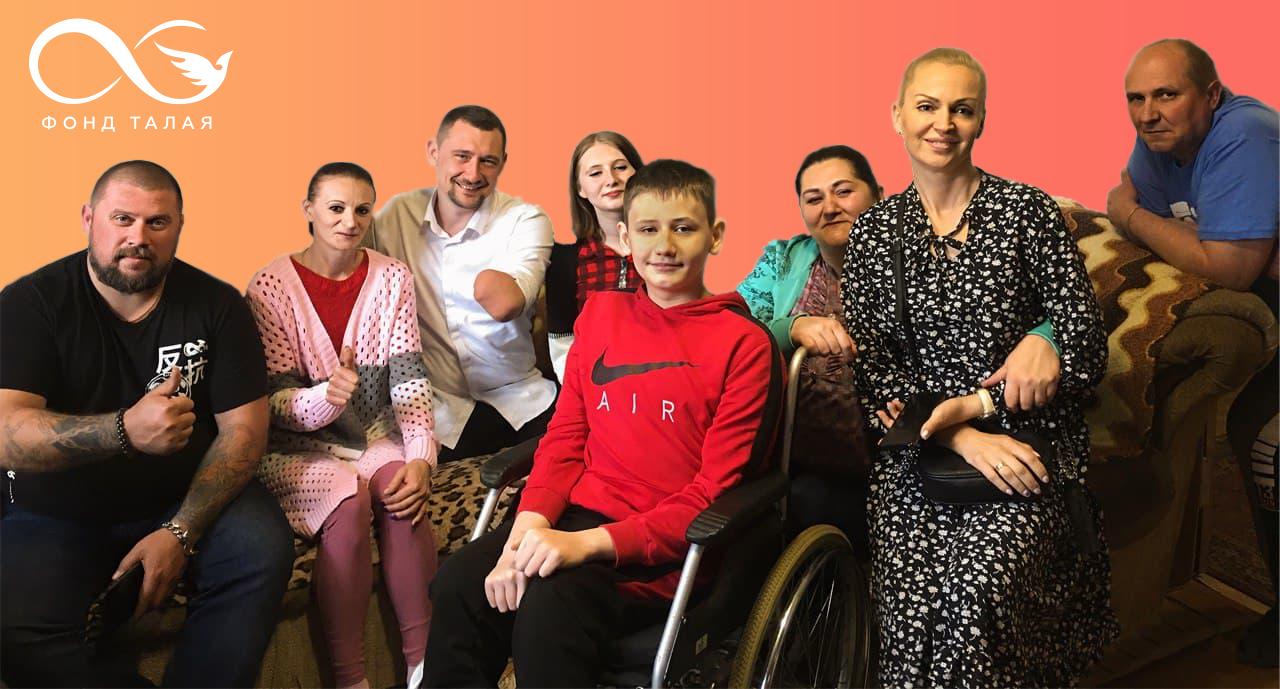 Реабилитация детей с инвалидностью с Донбасса в Беларуси